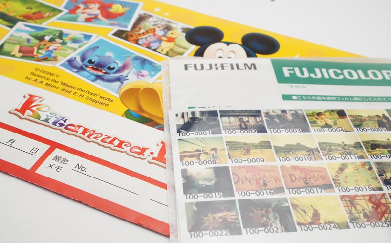 カメラのキタムラのフィルムをCD保存サービス