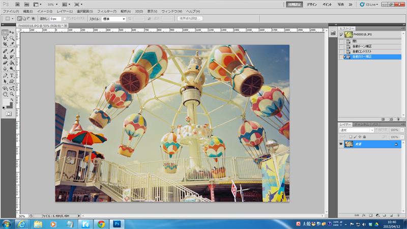 photoshop03