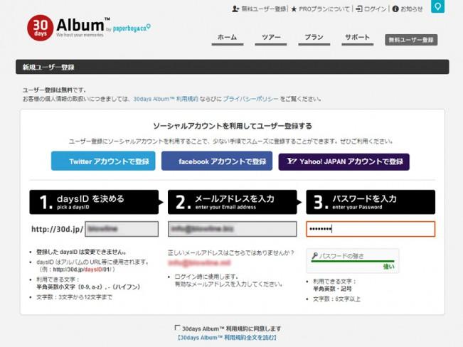 30album_02