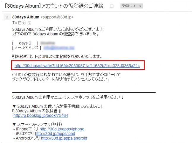 30album_04